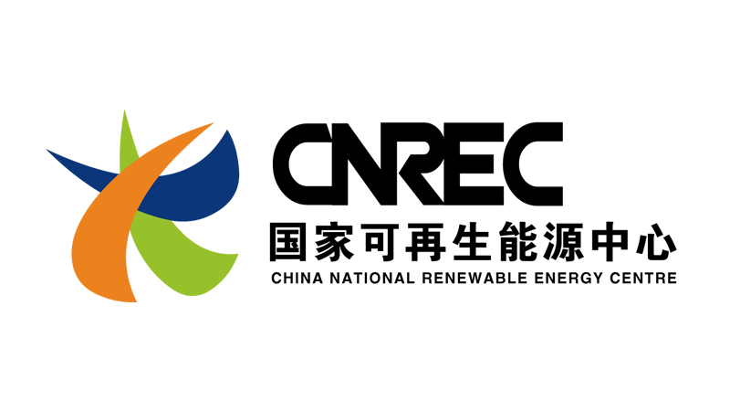 China National Renewable Energy Centre (CNREC)